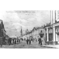 Пешеходные экскурсии по Переславлю-Залесскому